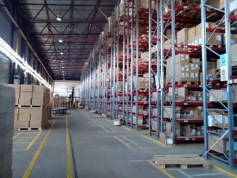Автоматизацию товарооборота на предприятиях, руководство складскими операциями призвана обеспечивать wms