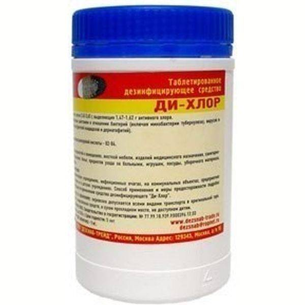 Ди-хлор таблетки инструкция по применению приготовление.